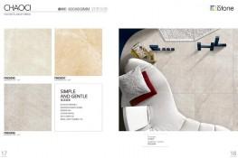 MRC-PMC6058-FERRARI-TAUPE-IMAGE-Design